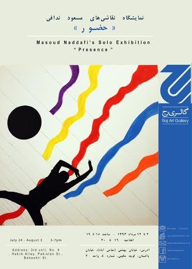 نمایشگاه مسعود ندافی